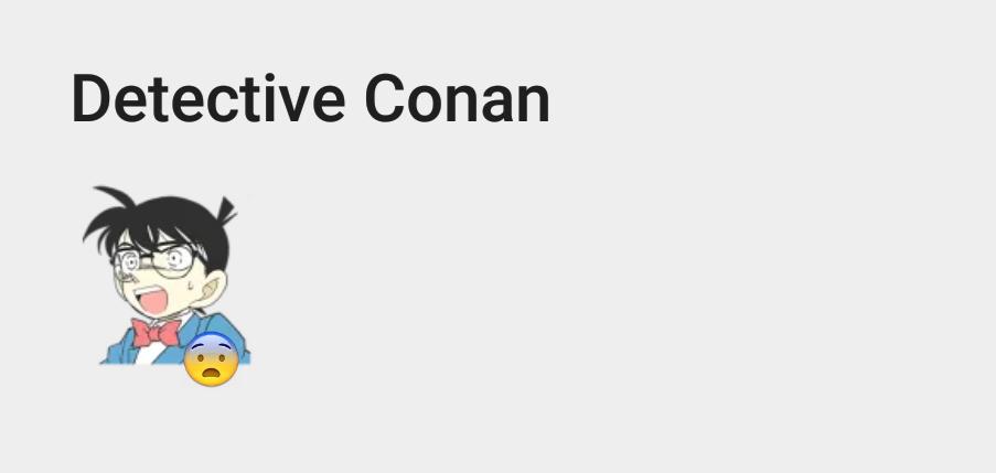 Detective Conan #1 sticker set