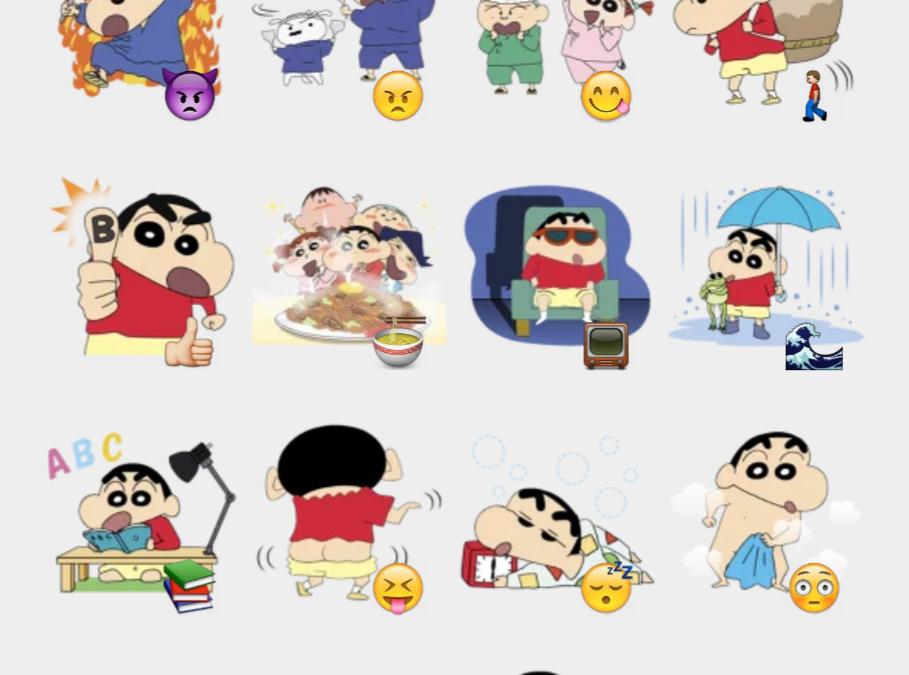Shinshan 2 stickers set