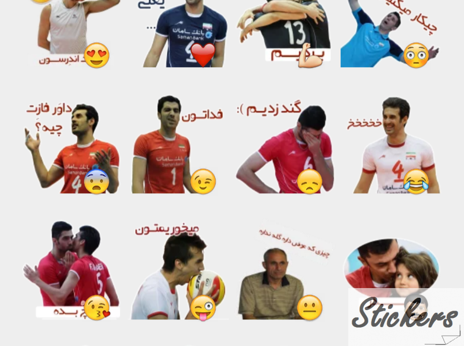 Iran Volleyball Telegram sticker set