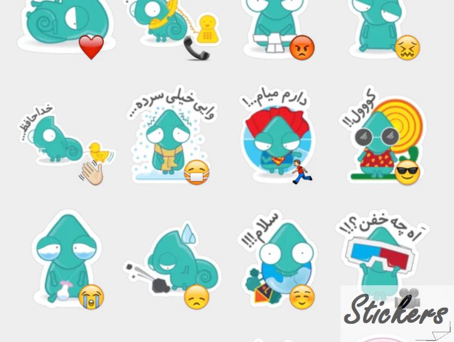 KLO Design studio Telegram stickers set