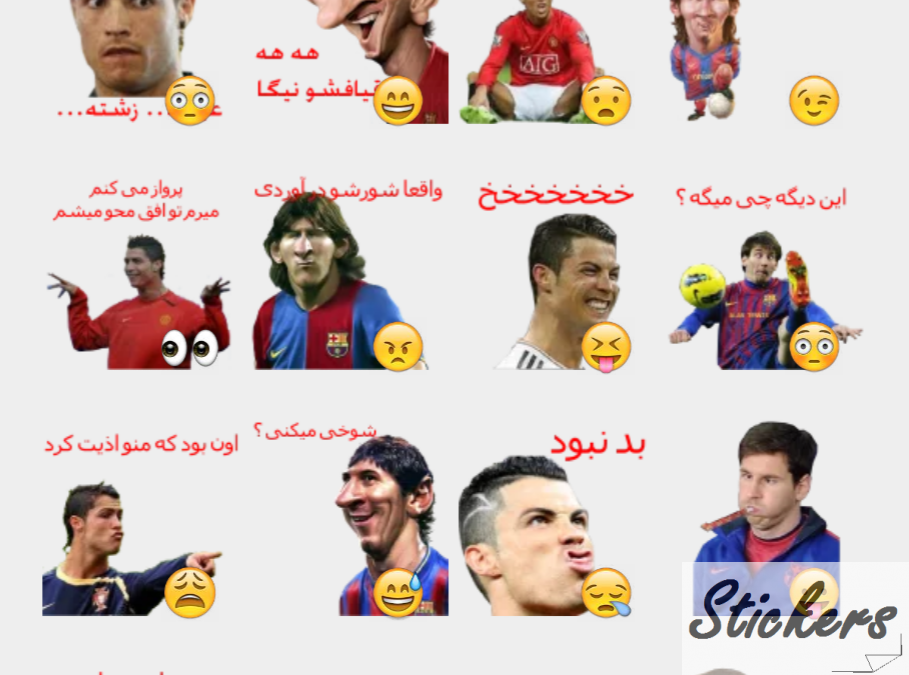 Ronaldo Messi Telegram stickers set
