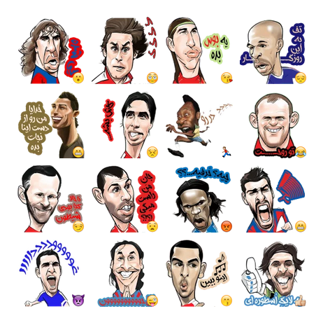 Footbalistafa1 Telegram Sticker set