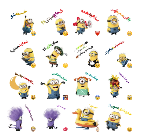 Minion by sJ and eR Telegram sticker set
