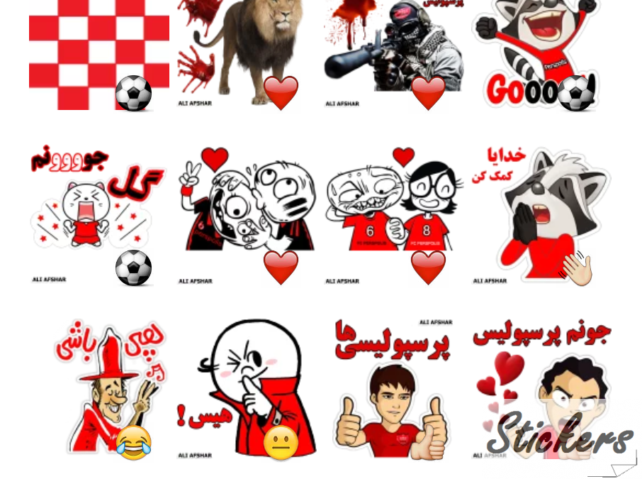 *ALI AFSHAR – VIVA PERSPOLIS* Telegram sticker set
