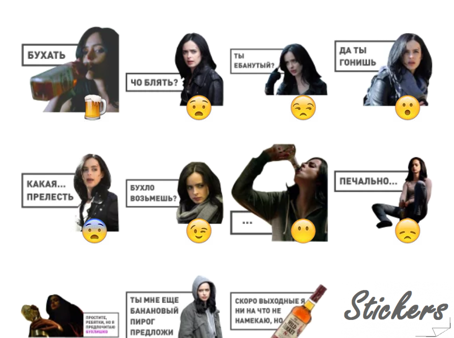 Jessica Jones Telegram sticker set
