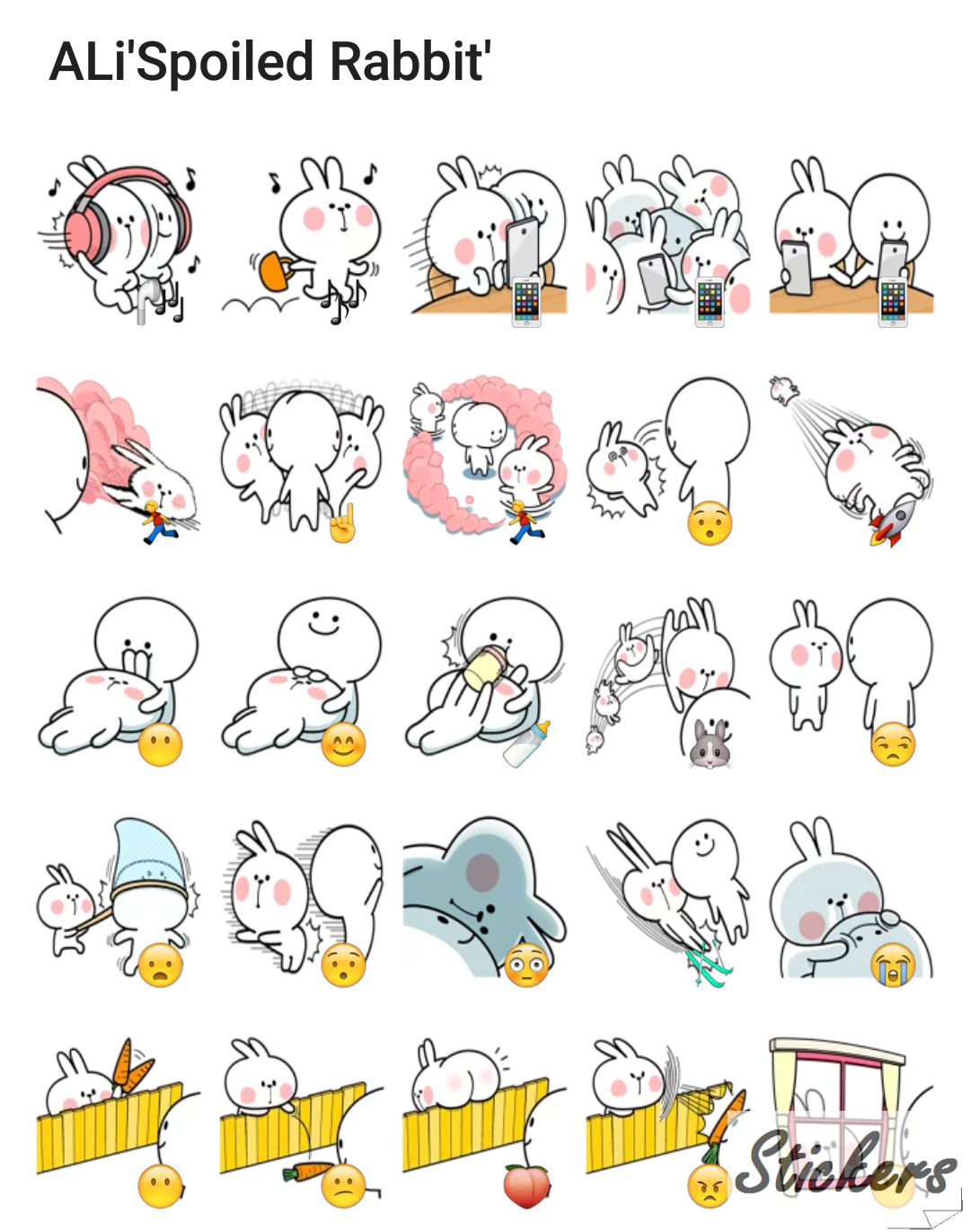 ALi'Spoiled Rabbit' Telegram sticker set