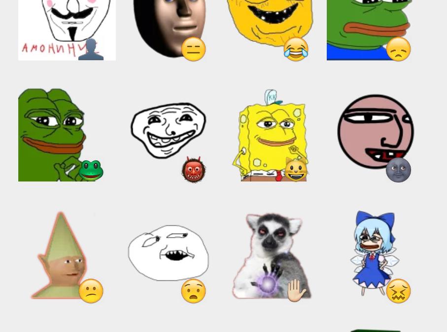 Rare memes sticker set