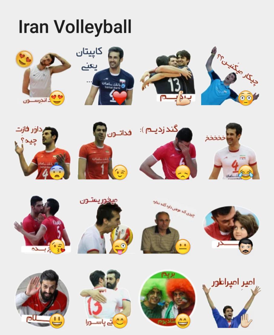 Iran Volleyball Telegram Sticker Set Stickers