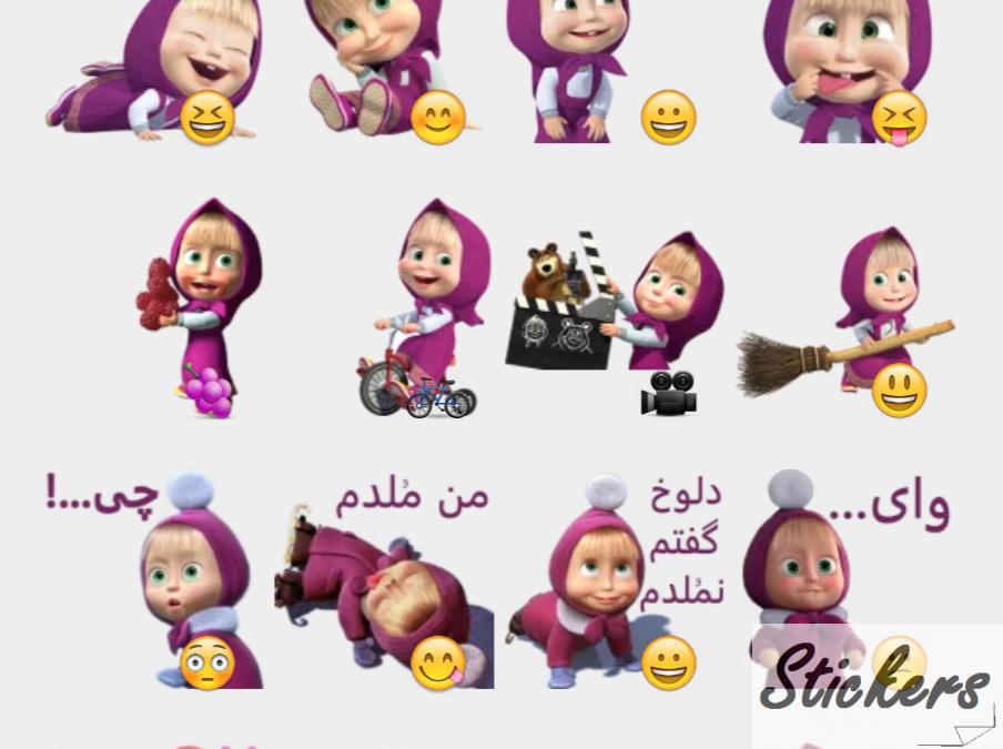 Masha Telegram sticker set
