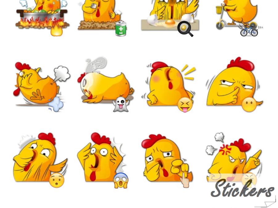 Hot Chicken / By OsmerOmar Telegram sticker set