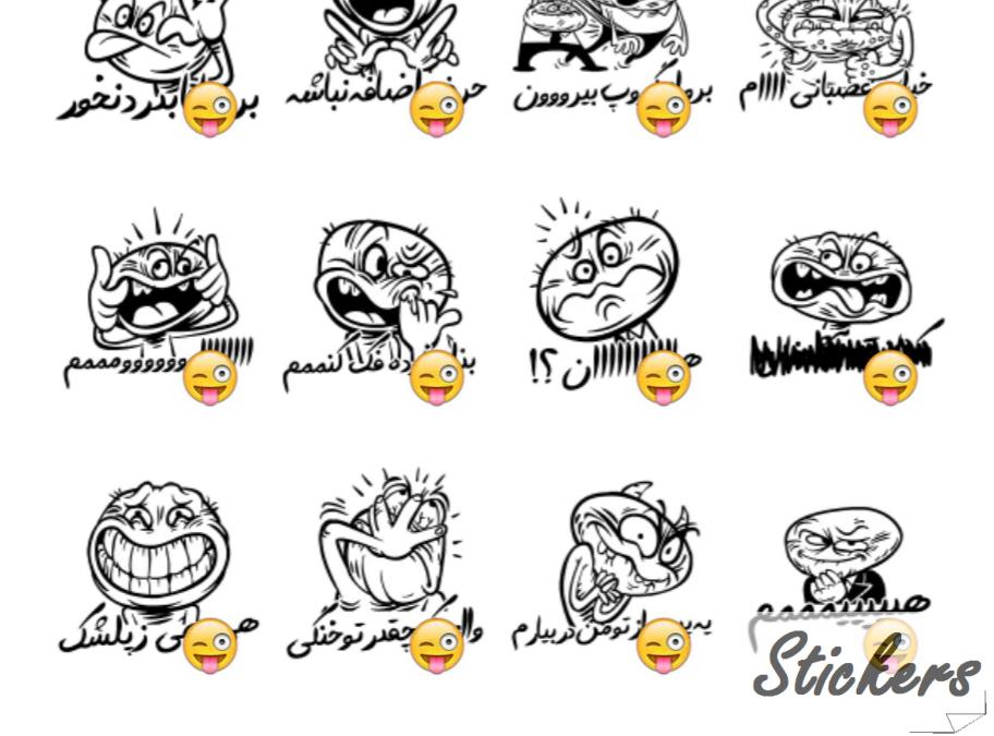 Persian Rudy Telegram sticker set